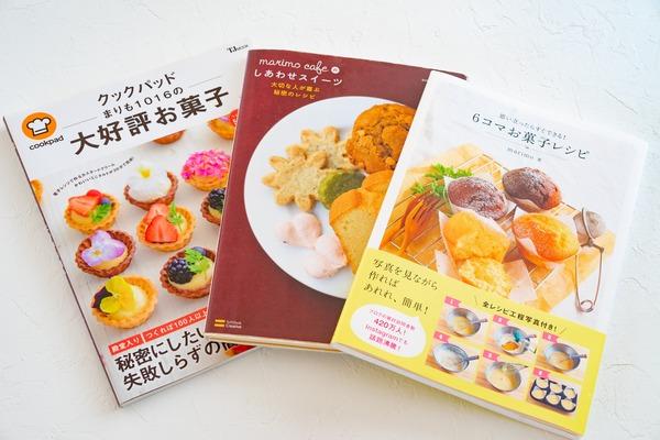 book-1-min