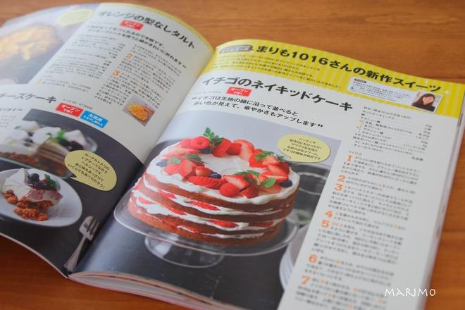 cookpad2_t