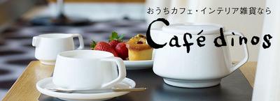 cafedinos_t01