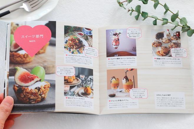 recipebook_s01