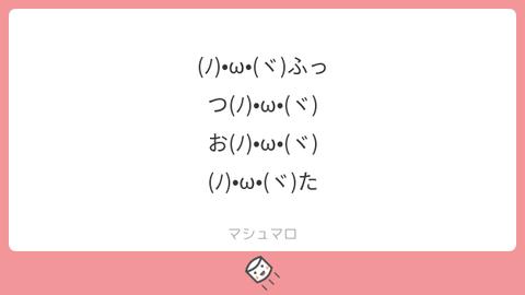 acabaeb8-7771-44e6-859a-9c82a54d57f7