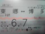 22d1e5df.jpg