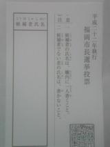 2b87c4d1.jpg
