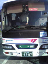 4f9fe138.jpg