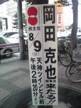 8cb3e0fb.jpg
