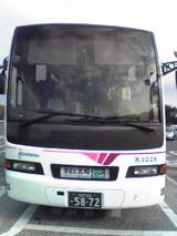 e7171c24.jpg
