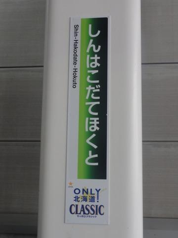DSC07992
