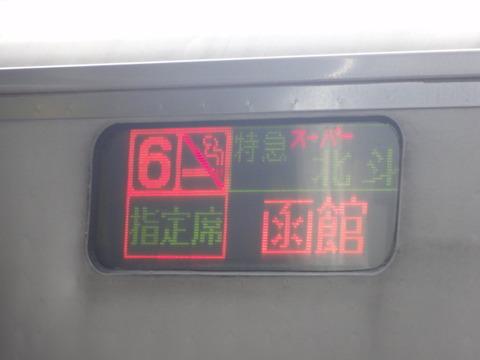 DSC07954
