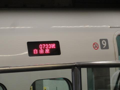 DSC07467