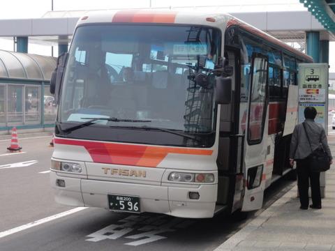 DSC07933