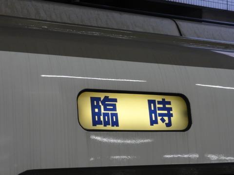 DSC07755