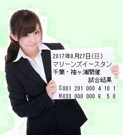 YUKA150701278597_TP_V