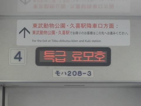 DSC08451