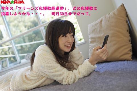app_25_mikaranking
