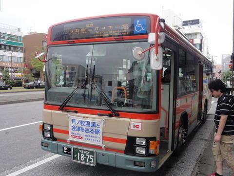 DSC09639
