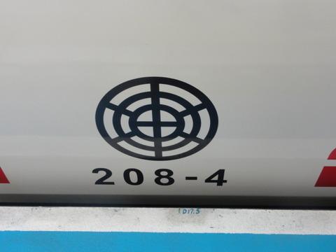DSC08491