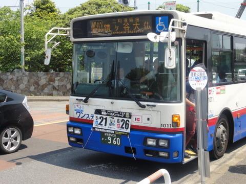 DSC07874