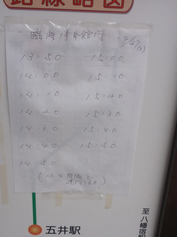 DSC09638