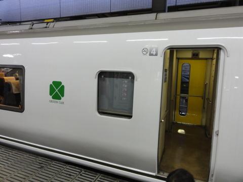 DSC07756