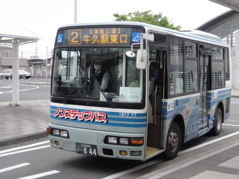 DSC07694