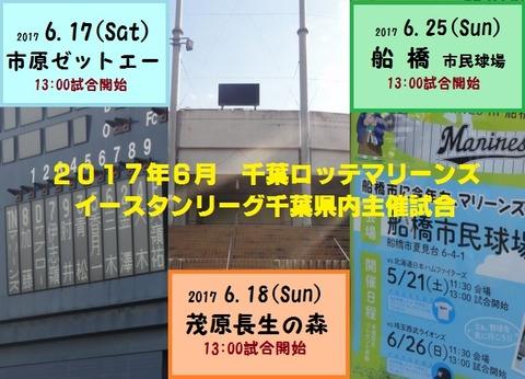 201706eastern