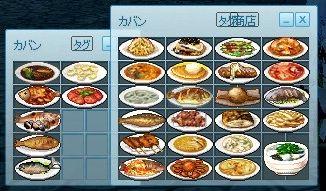 魚料理完成品