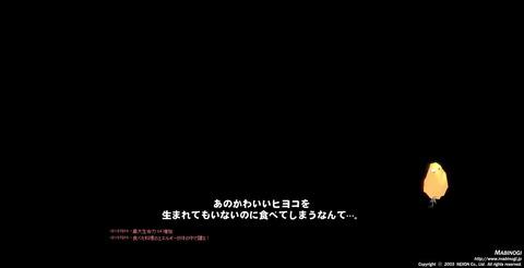 mabinogi_2013_01_12_016