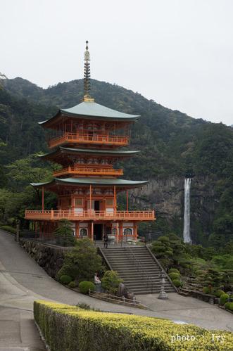 三重塔と大滝