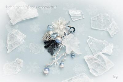 氷の花 ブローチ