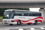 名古屋200か3645