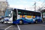 1092C・名古屋200か2494