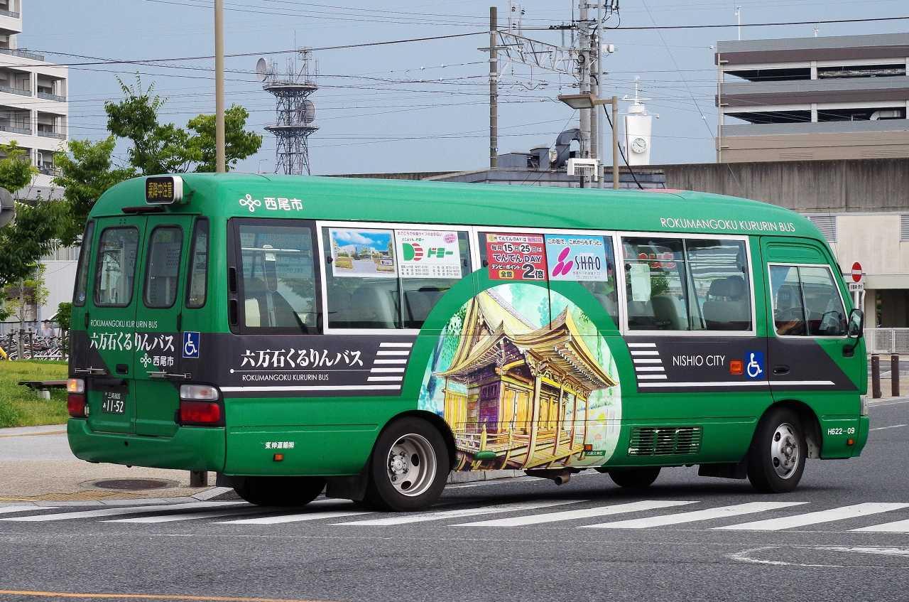 西尾 くる りん バス