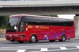 成田230あ30