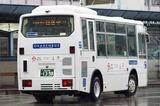 岡山200か1398