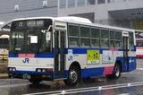 京都200か2190