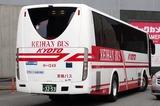 京都200か3253