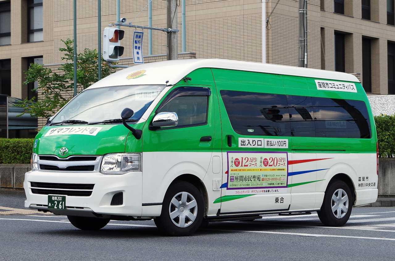 トヨタ・ハイエース(神奈川中央交通や155・相模200あ261ほか) : 近江発 ...