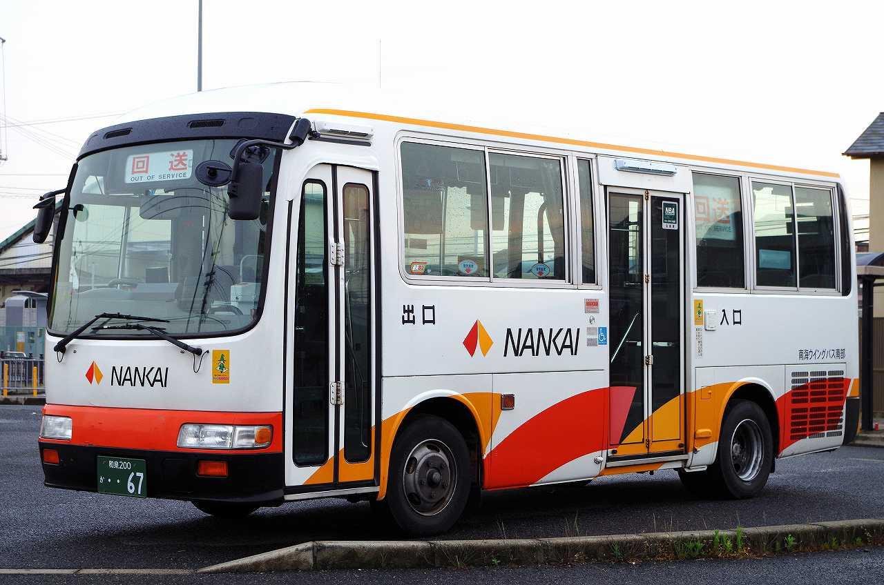 南海 バス 時刻 表 南海バスのバス時刻表 路線/系統一覧 - NAVITIME