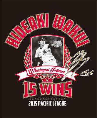 ph_hideakiwakui01