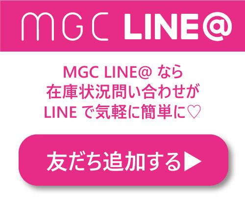 mgcline