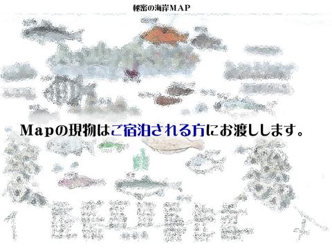 秘密の海岸MAP