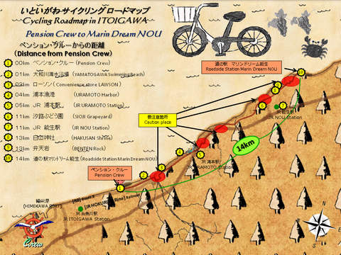 2013.04.04 Cycling load map 100
