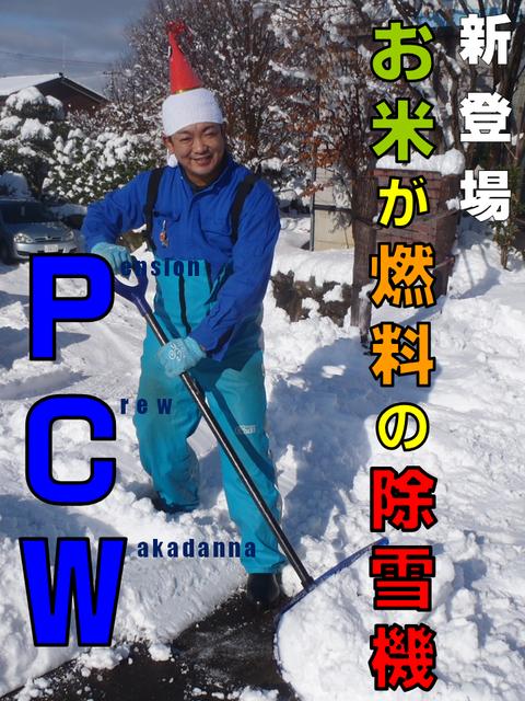 P.Crew 10.07 Photo -02 - ���ԡ�