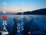 2016 P.Crew CM(ミニ)-03