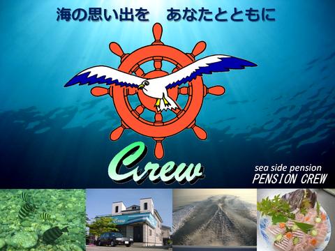 P.Crew Top-01(2012.07.02)