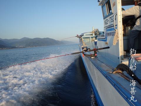 2018釣り船CM-05
