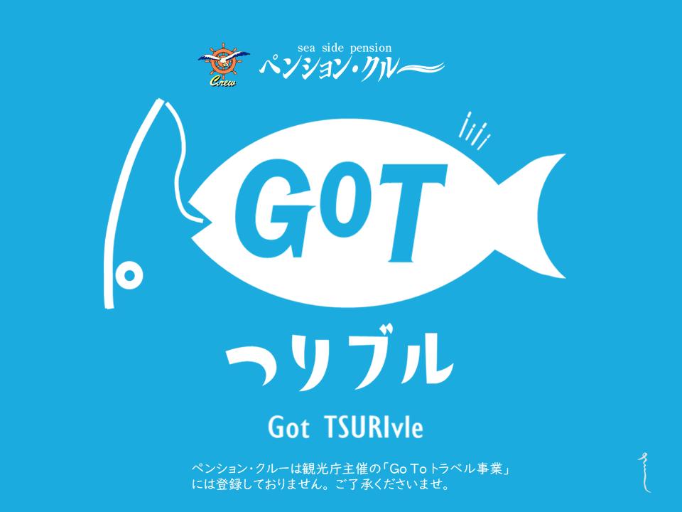 Gotつりブル (06)ロゴ青