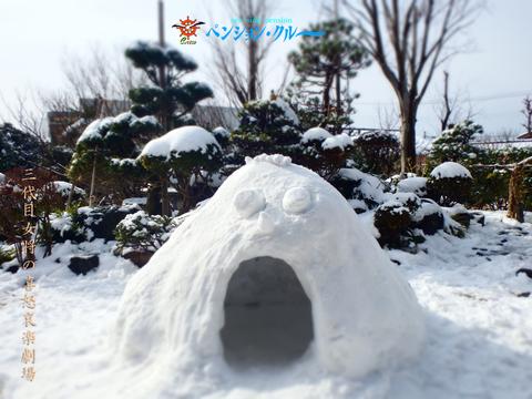 2016.02.11 三代目-06