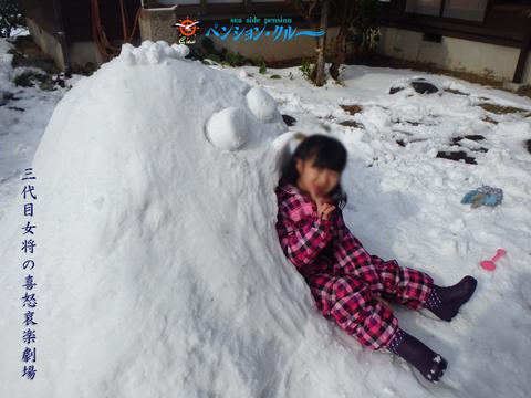2016.02.11 三代目-05