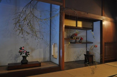 中川幸夫を偲ぶ花会